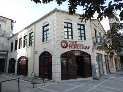 The MindTrap Ioannina
