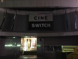 Cineswitch Ginza