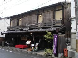 Sakuraiya