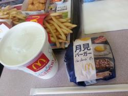 McDonald's Ohito Apita