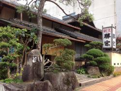 Katsuso
