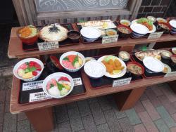 Kaisendonya, Meguro West Entrance
