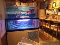 Seafood Tavern Uosen Suisan Koshigaya East Entrance