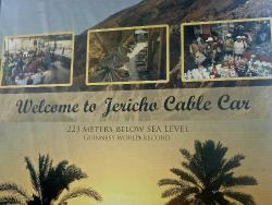Jericho Cable Car
