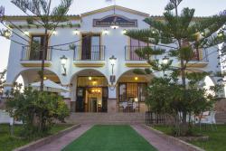 Hotel Restaurante La Reserva de la Axarquía
