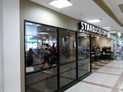Starbucks Coffee Miyazaki Yamagataya