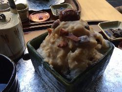 Kurikashi Kurogi