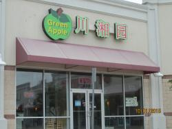 Green Apple Japanese & Chinese Cuisine
