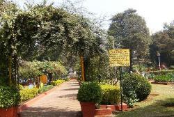 Maheshwari Udyan
