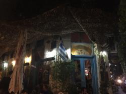 Kafeneio To 111