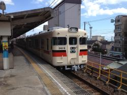 Sanyo Electric Railway
