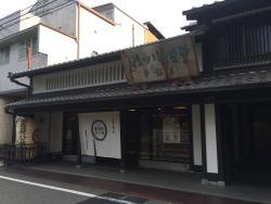 Shogoinyatsuhashi