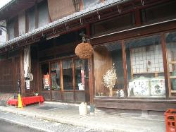 Yamaji Brewery