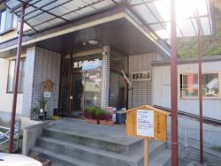 Higashi Taganoyu
