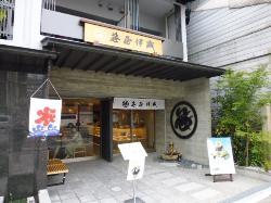 Sasaya Iori