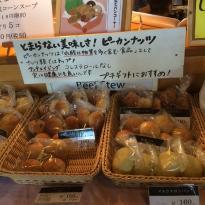 Steak no Asakuma Tsurumi