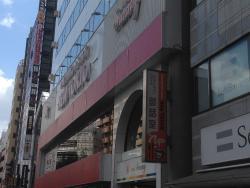 Café & Restaurant Danwashitsu New Tokyo