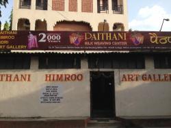 Paithani Silk Weaving Center