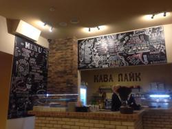 Kava Like