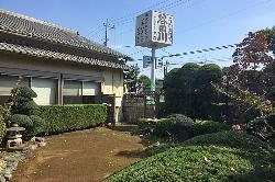 Yadagawa Main Store