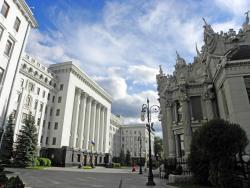 The Bankova 11 Building