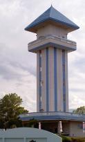 Akasakadai Sogo Park