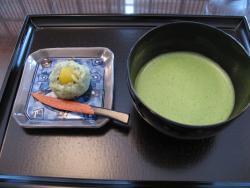 Morihachi Saryoomicho