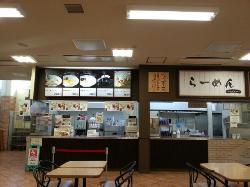 Cainz Kitchen Akishima