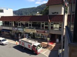 Cafe Renoir, Hakone Yumoto Ekimae