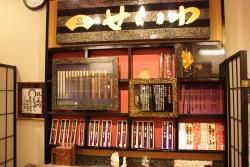 Wakasa Chopstick Museum