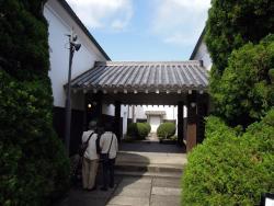 Kurabo Memorial Hall