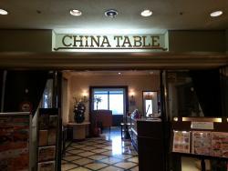 China Table Senrichuou