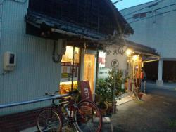 Cafe Aioi