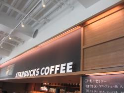 Starbucks Coffee Daikanyama T-Site