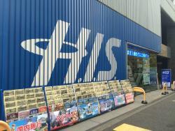 H.I.S. Tokyo Tourist Information Center Shinjuku