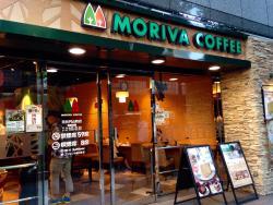 Moriva Coffee Shibuya Maruyamacho