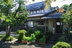 Former Iba Family House