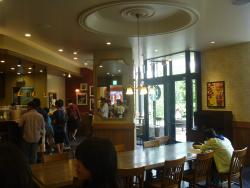 Starbucks Coffee Aeon Mall Okayama