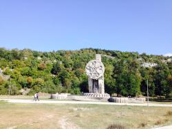 Communist Partizan Monument