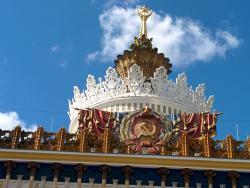 Pavilion Ukraine