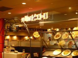 Western Noodles Pietro, Solaria