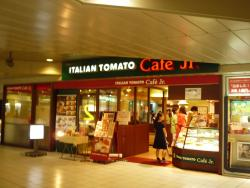 Italian Cuisine Tomato Café Jr. Tenjinminamieki