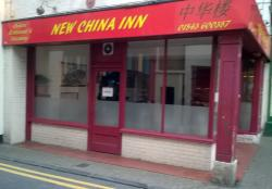 ‪New China Inn‬