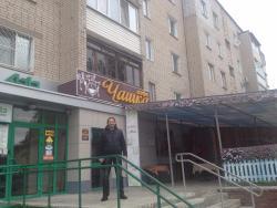 Cafe Chashka