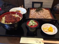Oshokujidokoro Sugano