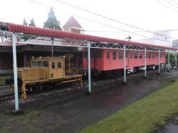 Kanoya City Rail Memorial Center