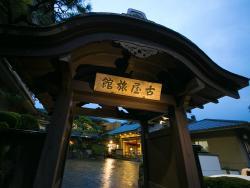 Furuya Ryokan