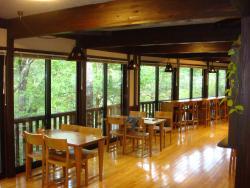 Hirayu No Mori Cafe Komorebi