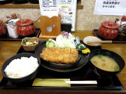 Pork Cutlet Fuji