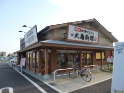 Marugame Seimen Chiba Newtown Chuo